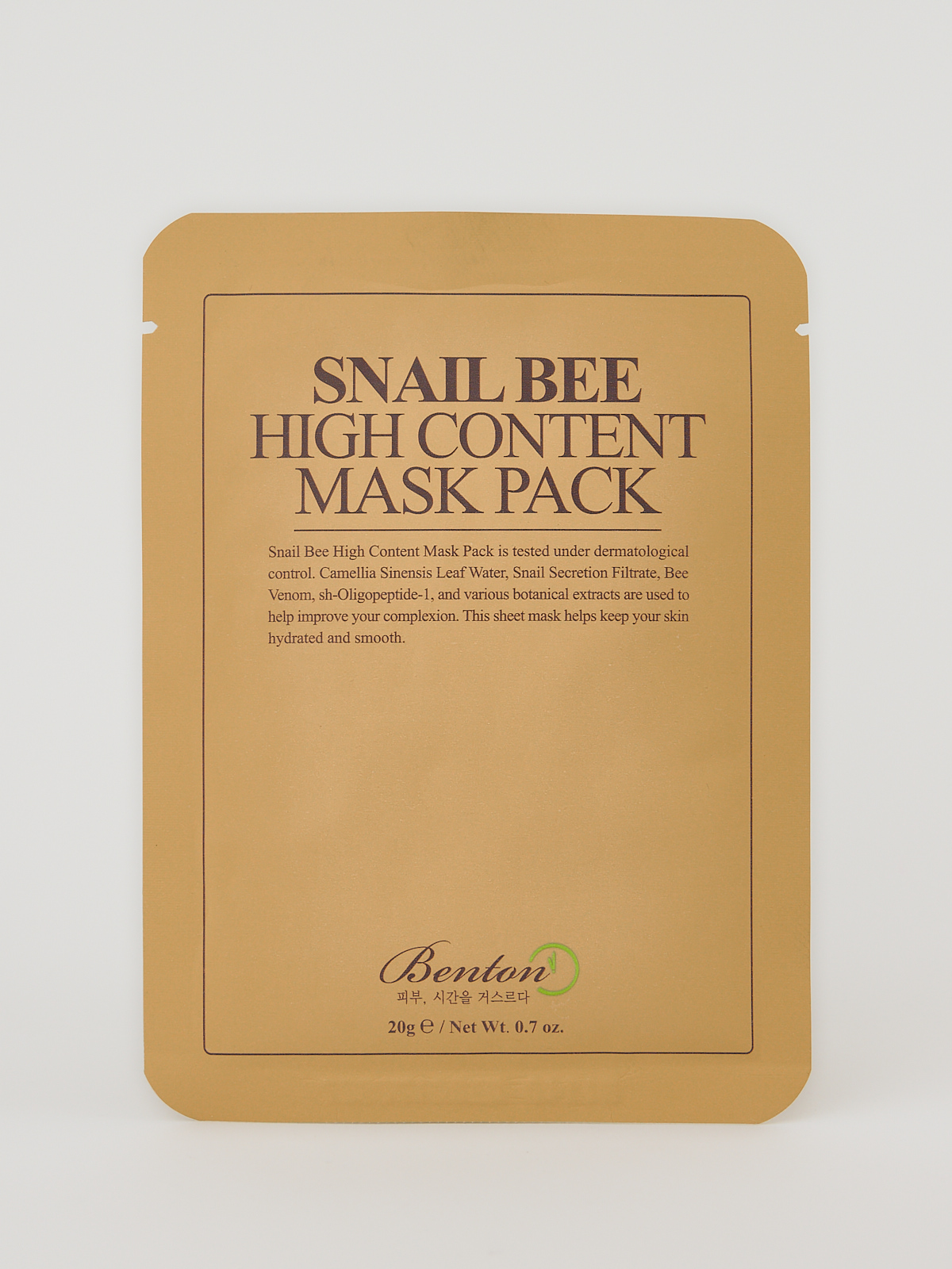 Benton Snail Bee High Content Mask